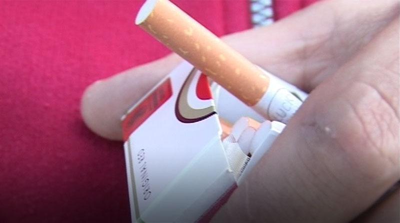 Obeležen Nacionalni dan bez duvanskog dima