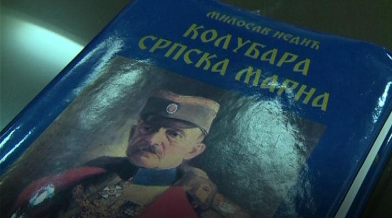 """Promocija knjige """"Kolubarska bitka"""" Milosava Nedića"""