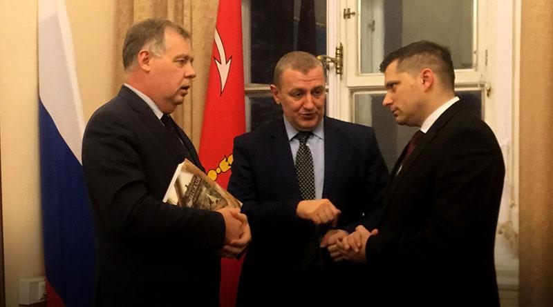 Sporazum Beograda i Sankt Peterburga