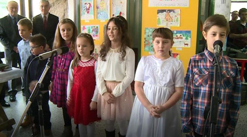 Obelešena školska slava Sveti Sava
