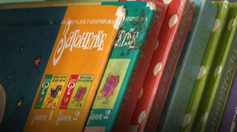 Poklon biblioteke za Međunarodni dan darivanja knjiga