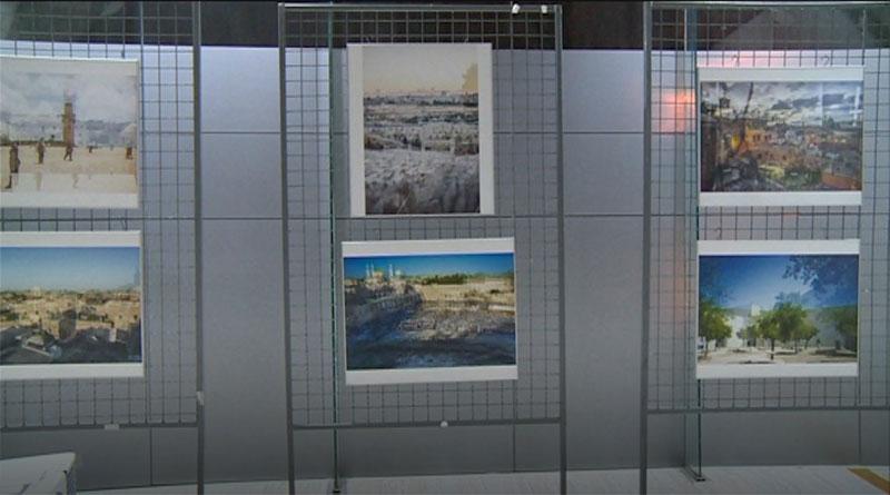 """Izložba fotografija """"Na putu: Izrael"""""""