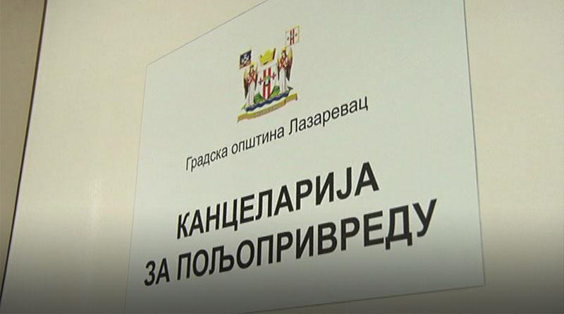 Javni pozivi za subvencije iz oblasti stočarstva, pčelarstva, voćarstva i povrtarstva, nabavku poljoprivredne mehanizacije