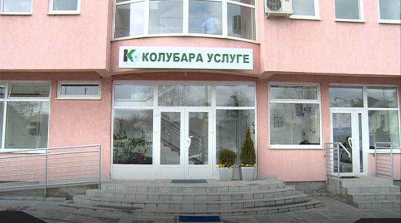 """""""Kolubara Usluge"""" obeležile slavu preduzeća u novim prostorijama"""