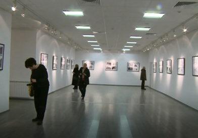 Izložba Zorana Milutinovića