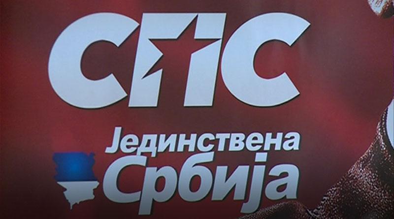 Okružni odbor SPS-a – Sastanak povodom beogradskim izbora