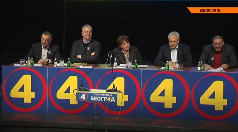 """Završna konvecija liste """"Da oslobodimo Beograd"""""""