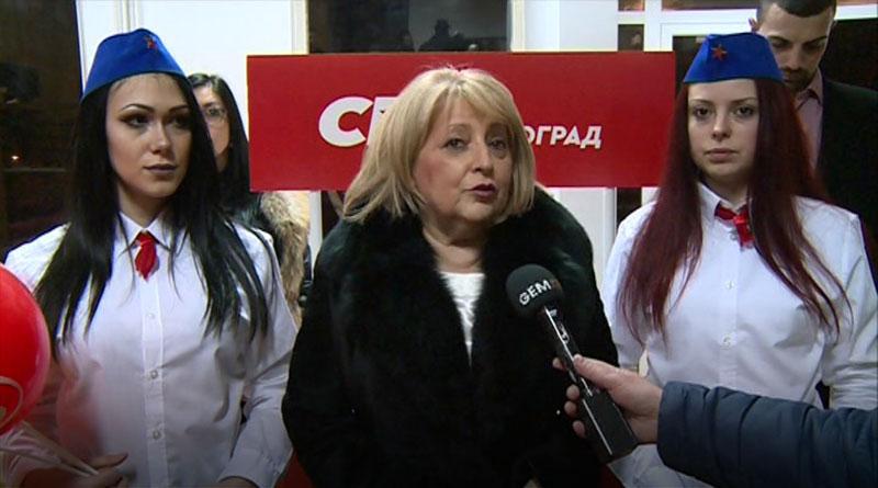 Tribina koalicije SPS – JS u Rudovcima