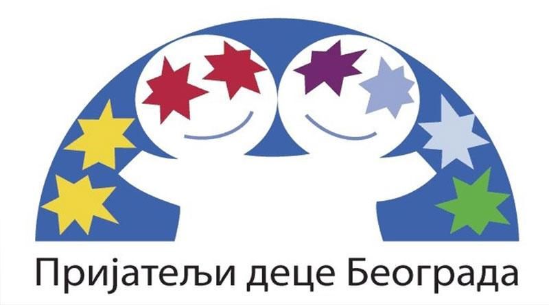 prijatelji-dece-beograda1