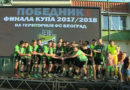 Fk Kolubara pobednik finala Kupa na teritoriji FS Beograda