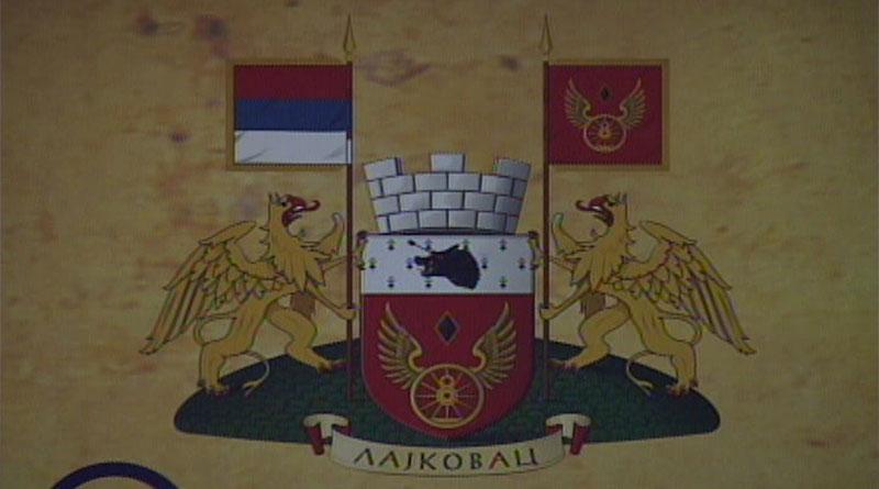 Lajkovac