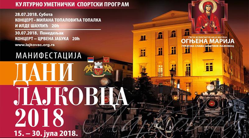 Дani-lajkovca-poster-koncerti
