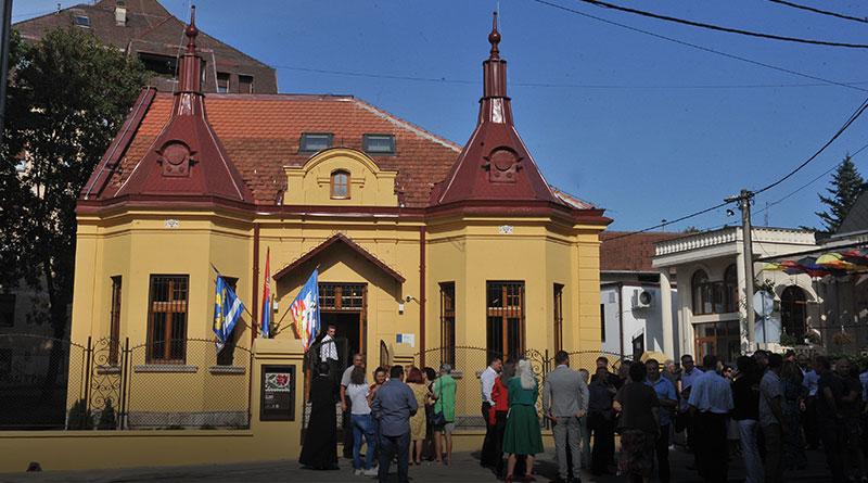 Muzej-u-Mladenovcu