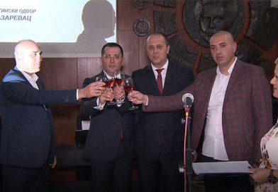 Decenija postojanja Srpske napredne stranke