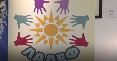 Održan lazarevački dečiji festival Ladef