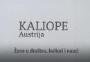 """Izložba fotografija """"Kaliope Austrija – žene u društvu, kulturi i nauci"""""""