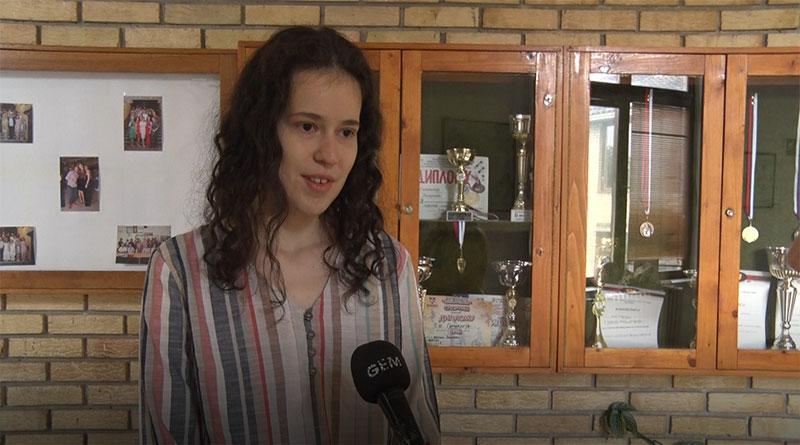 Bojana Fejović