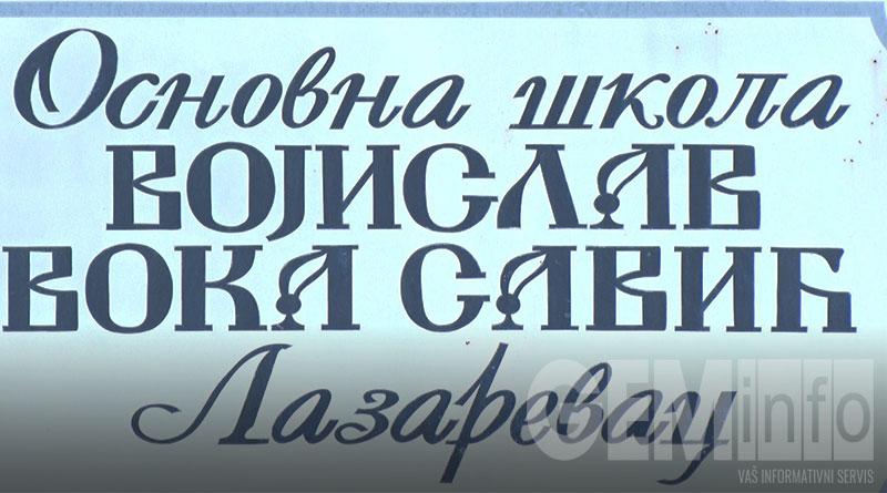 Vokina škola