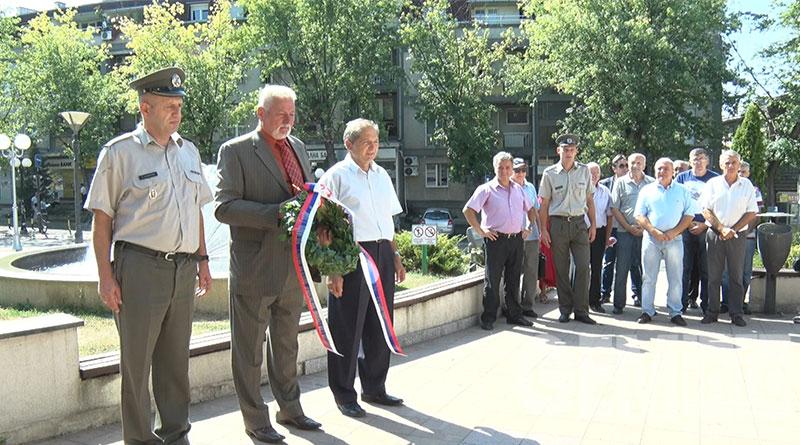 Obeleženo 100 godina od osnivanja Saveza rezervnih vojnih starešina
