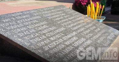 Polaganje venaca na spomen obeležje borcima stradalim u ratovima od 1990 – 1999. godine