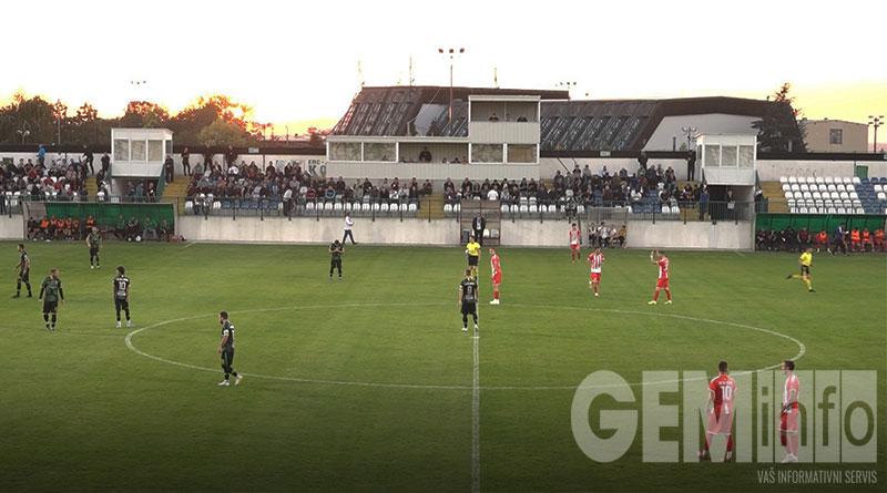 Gradski stadion u Lazarevcu