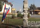 Otkriven obnovljeni spomenik izgnaniku, simbol prijateljstva Slovenaca i Srba