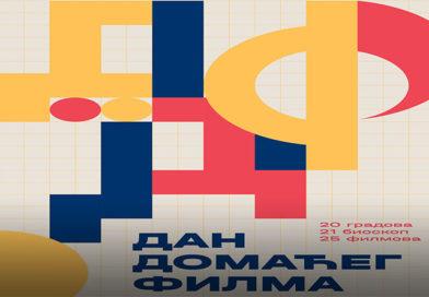 Dan domaćeg filma u Lazarevcu 14. novembra u Centru za kulturu Lazarevac