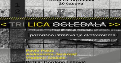 "Pozorišna predstava "" TRI LICA OGLEDALA"" večeras od 20 časova"