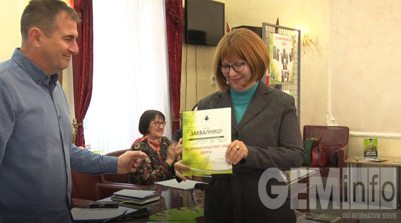 """OŠ """"Mihailo Mladenović Selja"""" Dudovica"""