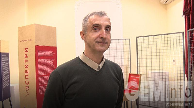 Milan Bjekić, autor knjige
