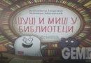 """Zbog velikog interesovanja promocija knjige """"Šuš i miš u biblioteci"""" u tri termina"""