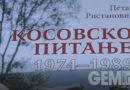 """Lazarevčanima predstavljena monografija """"Kosovsko pitanje 1974 – 1989"""""""