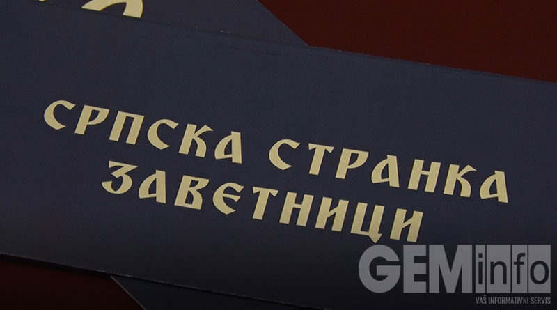 Osnovan Opštinski odbor Srpske stranke Zavetnici Lazarevac