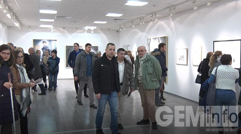 Posetioci Moderne galerije