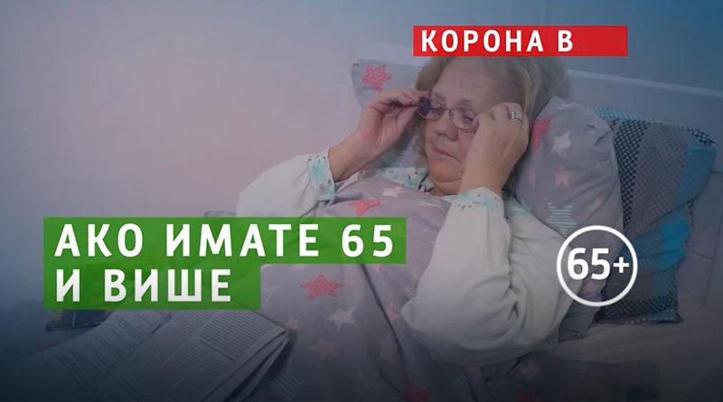 U Srbiji još 111 osoba zaraženo koronavirusom, preminule još tri osobe