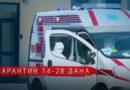 Epidemiološka situacija u Lazarevcu 6. aprila