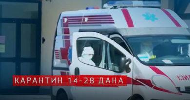 Izveštaj o epidemiološkoj situaciji u Lazarevcu za 28. mart