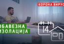 Šta poneti u privremenu bolnicu na Beogradskom sajmu?