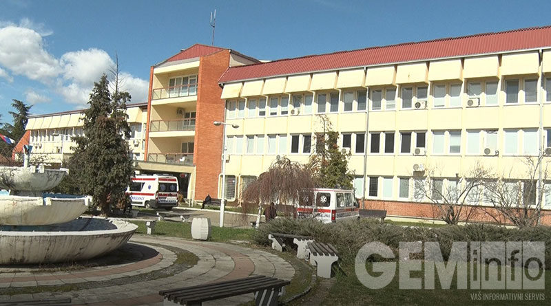 "Izveštaj COVID-19 ambulante DZ ""Dr Đorđe Кovačević"" u protekla 24 sata"