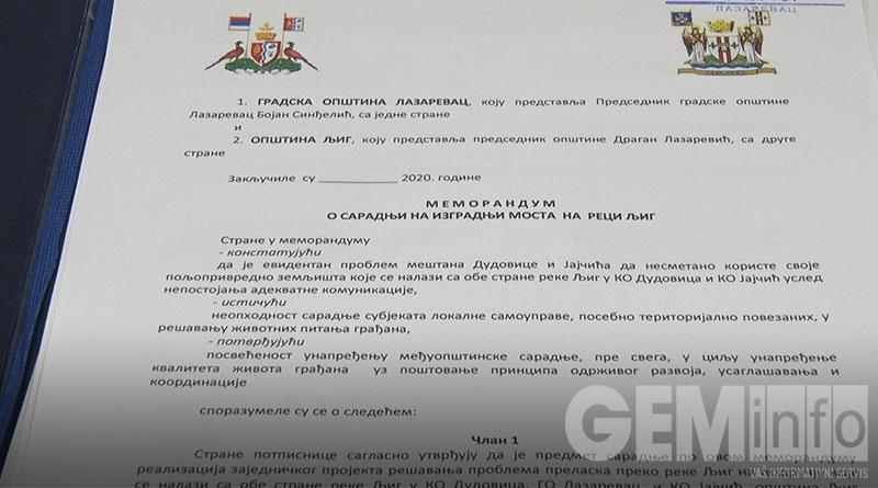 Memorandum opštine Ljig i Lazarevac