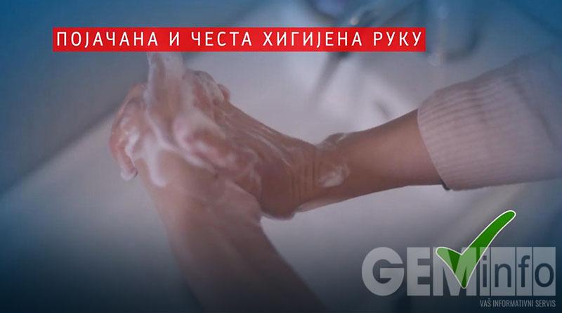 Osnovna prevencija - Pranje ruku