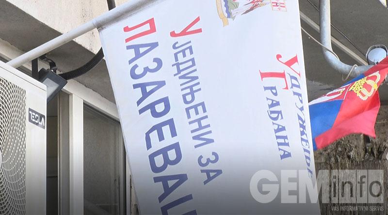 Ujedinjeni za Lazarevac zastave