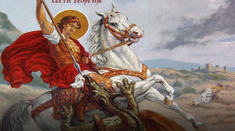 Sveti Georgije