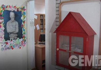 Mini slobodna biblioteka za školu u Stepojevcu
