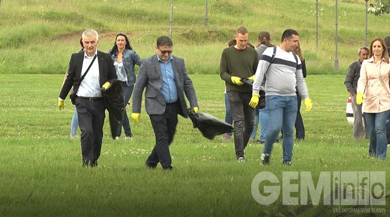 Čišćenje gradskog parka