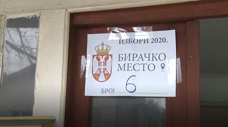 Izborno mesto Lajkovac