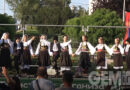 """ANIP """"Kolubarsko Kolo"""" na """"Danima Lazarevca"""""""