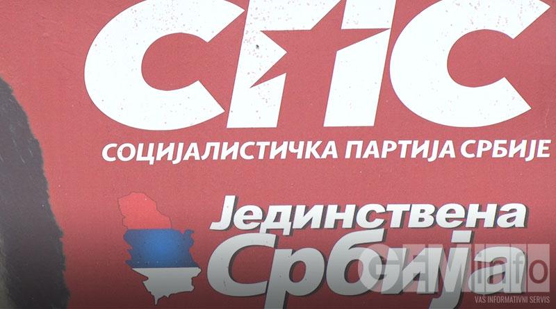 SPS JS logo