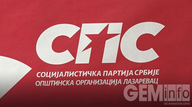 Logo Socijalističke partije Srbije