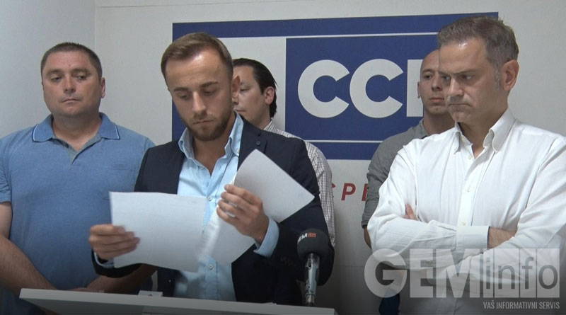 SSP organizovao konferenciju za medije